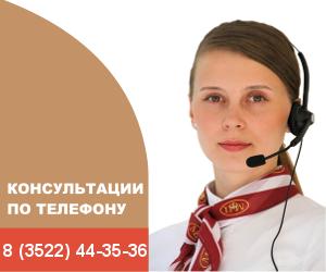 Call-центр ГБУ МФЦ